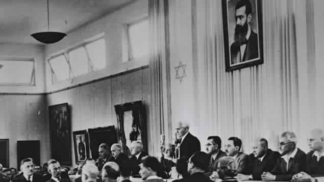 الدستور في إسرائيل
