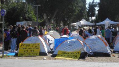 إسرائيل و الأزمة الاقتصادية العالمية