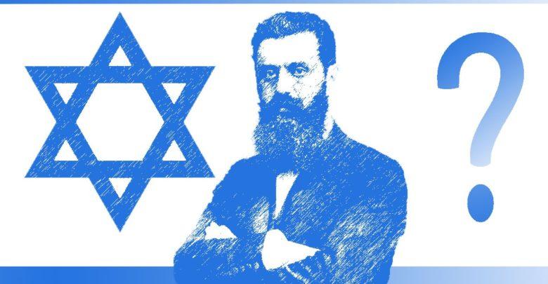 الصهيونية السياسية