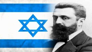 الصهيونية واليهودية