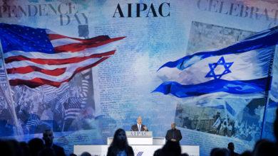المساعدات الأمريكية و الاقتصاد الإسرائيلي