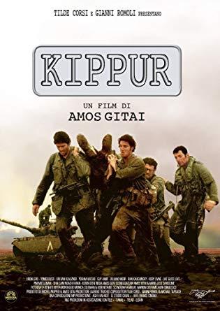 الصراع العربي الإسرائيلي في السينما الإسرائيلية