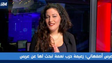 فنانة إسرائيلية تطلب يد محمد بن سلمان