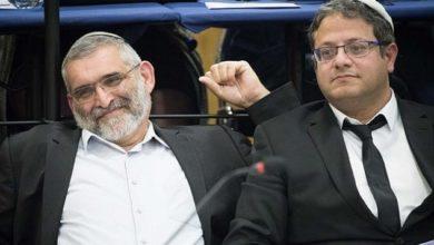 ميخائيل بن آري وإيتمار بن غفير من حزب عوتسما يهوديت