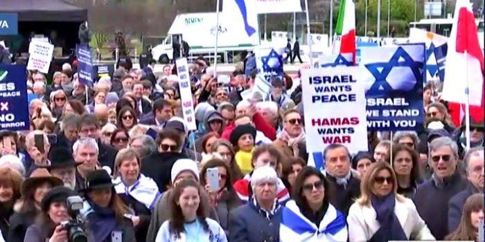 مظاهرة في جنيف تضامنا مع إسرائيل