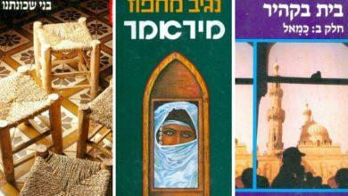 التطبيع الثقافي مع إسرائيل